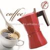 2014 best design China made Italian coffee maker