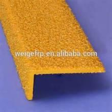 Non rust FRP GRP Fiberglass Stair Tread Nosing