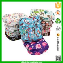 Ohbabyka HOT selling one size reusable beautiful baby modern cloth nappy