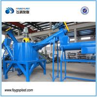 High Efficience ! 300-2000Kg/h FP25 PET bottle Waste recycling/ bottle Washing Line