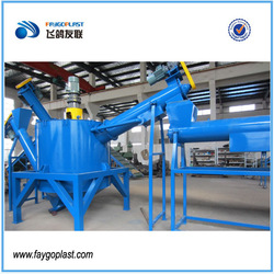 High Efficience ! 300-2000Kg/h FP25 PET bottle Waste recycling/ bottle Washing Line