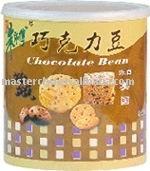 Hot Sale! Chocolate Bean Egg Chocolate (1kg) High Quality