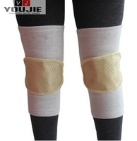 nylon tourmaline knee support knee pad