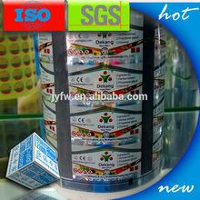 anti counterfeit paper/magnetic strip anti-counterfeit