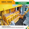 hight qualidade móveis da camada de ovos preço de lista de bloco de concreto que faz a máquina de venda quente da dongyue