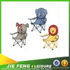 Factory Price Kids Camping Chairs