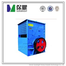 Government proved Box hammer crusher for sale