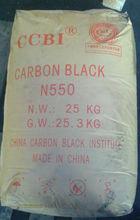 Carbon Black N550/N330/N339/N375/N660/N326/N234/N774/N770/N115/N110 for Ink/Rubber/Paint/Pigment