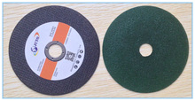 """5"""" 125x1.2x22mm Economic and Durable Cutting Wheel"""