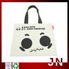 High Quality Non Woven Gift Bag, Colors Non Woven Shopping Bag