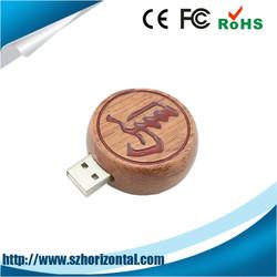 OEM Customized design 250gb usb flash drive