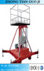 hydraulic dual ladder anti-rotating telescopic cylinder lift work platform