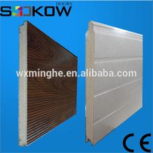 polyurethane foam panel sectional door/garage door sandwich panels
