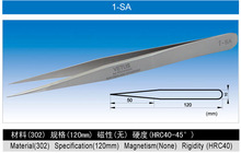 1-SA conductive high precision stainless tweezers