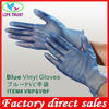 Safety vinyl gloves examination clear and blue color