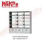 Steel library bookshelf /bookshelves