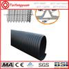 SN4 SN8 SN10 SN12 hdpe double wall corrugated pipe
