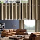 2013 Lastest Design Living Room Jacquard Fabric Luxury Drapes Curtains