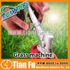 grass machine