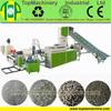 hot sale good performance PE PP film granulation machine for making granules from HD LD PE PP film, offcut foil