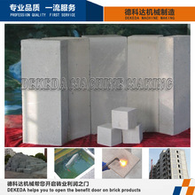 Low Cost Solid Light AAC Concrete Block Machine