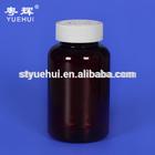 capsules/pills/tablets/ plastic bottle,pharmaceutical plastic container,round shape plasic bottle for pills/healthcare/vitamin