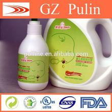 Private label skin care children whitening cream skin care