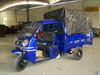 250cc 2014 new cargo driver cabin tricycle/three wheel motorcycle (Item No:HY250ZH-2Q)