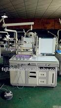 Flexible medical E.N.T treatment instruments for hospital patient..