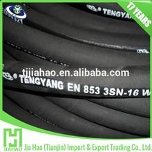 air filter rubber hose concrete pump rubber end hose rubber and canvas hose