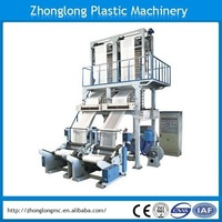 two lines pe film blowing machine