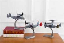 V-22 Osprey Tiltrotor model 1:72 scale airplane model