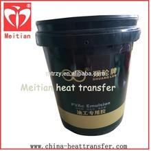 [manufactory]heat transfer film for 11L PE pail