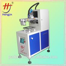 hengjin balloon printing machine inflatable balloon for sale ( HS-1515)D
