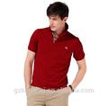 guangzhou fábrica personalizado polo camiseta com tecido de alta qualidade e handwork impressão do logotipo bordado marrom e