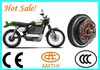 electric hub motor for motorcycle, electric motorcycle hub motor,electric wheel hub motor