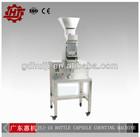 JSJ-10 Singl Head Capsule counter fillier machine