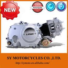 pit bike parts,kick starting 50cc lifan Horizontal motorcycle engine