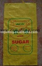 yellow sugar bag