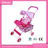 808-31 affordable price Toy game educational children pink doll stroller walker for kids