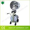 Chosen Energy-Saving Industrial water fan cooler stand fan