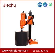 350mm BL-350 drill machine with tool kit diamond core dril stone machine 350mm
