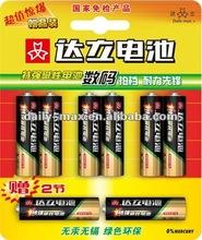 LR6 AM-3 AA size Alkaline Battery