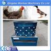 poultry defeathering machine/chicken plucker machine/defeathering machine