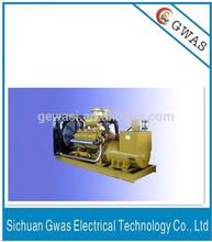Cheaper shangchai engine diesel generator price list