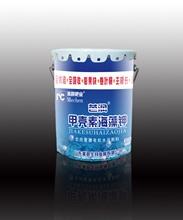 Organic liquid fertilizer, liquid NPK fertilizer,foliar fertilizer