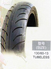 China motorcycle tyre 130/60-13