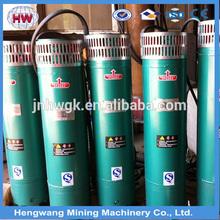 High quality submersible pump/ underwater pump/ undergrand pump