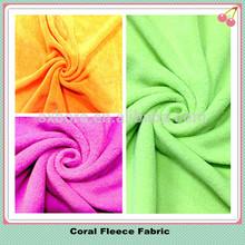 super soft coral fleece fabric