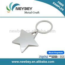 Promotion custom metal blank keyrings